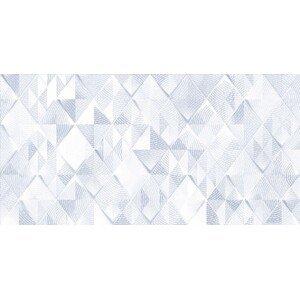 настенная плитка Alma Ceramica TWU09BRL026
