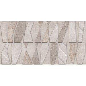 настенная плитка Alma Ceramica TWU09BIR424